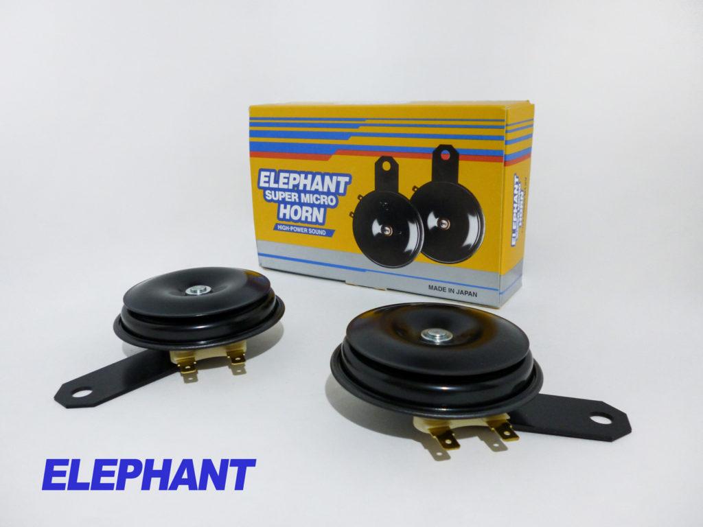 REPUESTOS VEHICULO EVP ELEPHANT PARA REPARACION PARTES ELECTRICAS